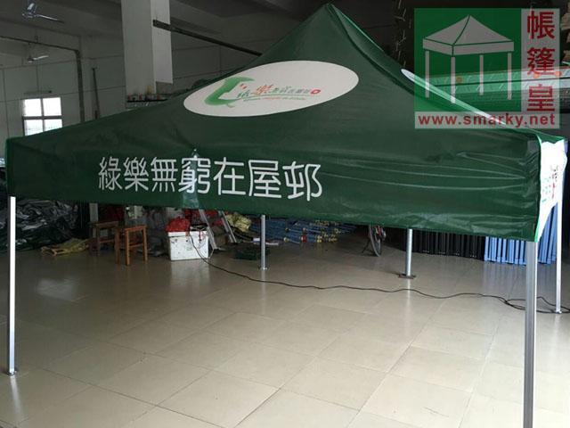 香港房屋委員會-2