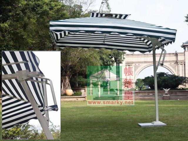單邊庭院休閒傘a