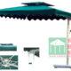 單邊庭院休閒傘