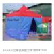 帳篷-3米X3米