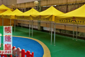 2Mx2M 黃色絲印易摺合帳篷 – 基督教香港崇真會安強幼兒學校