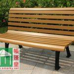 環保木公園長椅-有靠背款