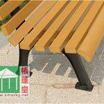 環保木公園長椅-BTC-032