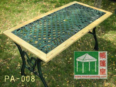鑄鐵花園桌PA-008