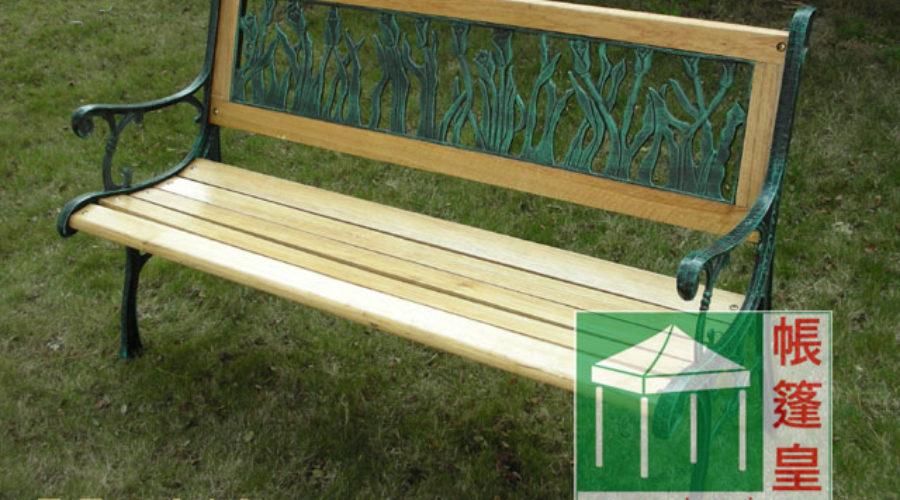 花園桌椅系列