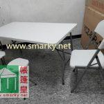 悠閒桌椅-152z可對摺