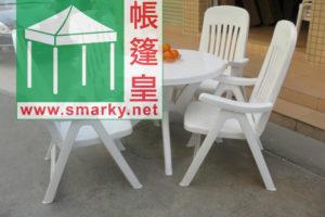 塑膠戶外家具
