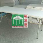 悠閒桌椅-SY-152Z不可對摺 直枱