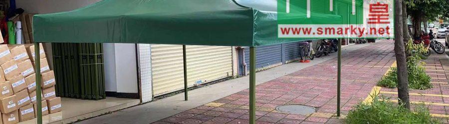 嗇色園主辦可信學校—訂購印刷帳篷