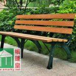 環保木公園長椅-BTC-042