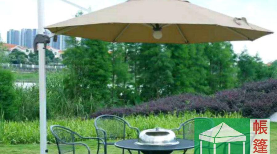 戶外花園傘