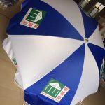 $105太陽傘