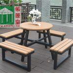 環保木桌椅組合-OFC090
