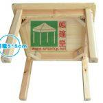 Y0068兒童方木桌