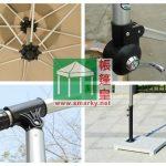 直徑2.7米鋁合金弓型花園傘