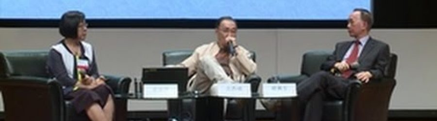 香港書展2016:「 一代風氣開金梁」-清談武俠小說巨人梁羽生、金庸