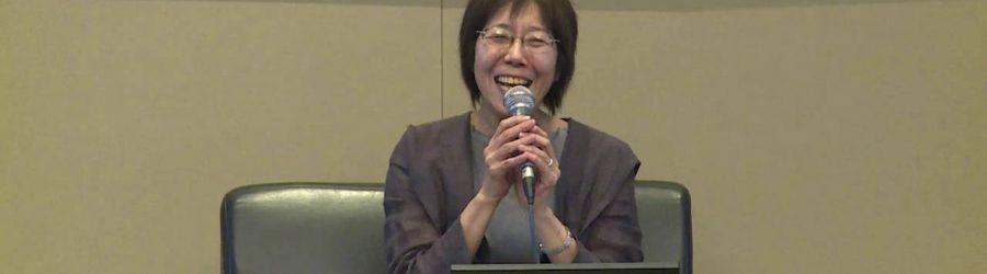 香港书展2016:享受武侠境界—日本读者眼中的金庸小说