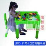 兒童桌椅 (糖果色LDX系列)