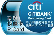 citiBank-Pcard