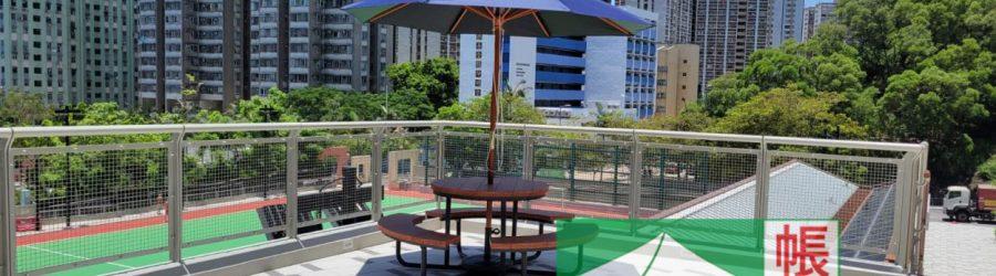 圓形環保木桌椅配中柱木傘及22KG環保傘座