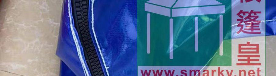 籠車帆布保護套