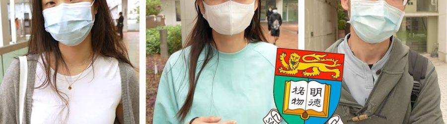 Salary of Top University Graduates in Hong Kong | 香港大學畢業生工資有多少??