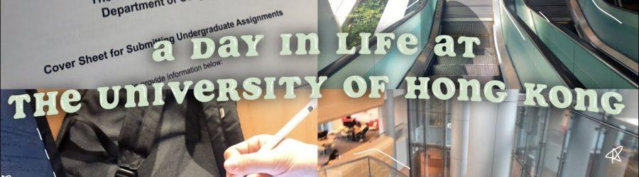 [Sub] 跟我返學|在香港大學的一天🏫|A day in life at The University of Hong Kong🏫|Healing/ASMR vlog