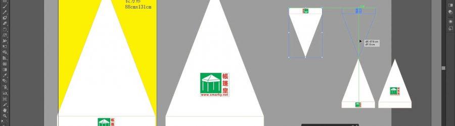 帳篷皇絲印半徑48吋太陽傘交犒方式